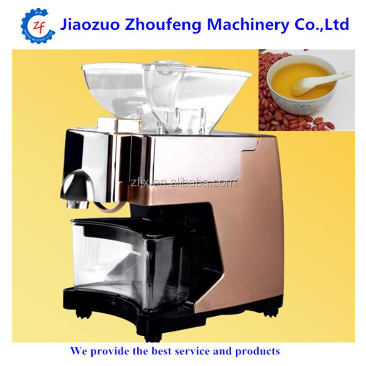 Cold press sun flower oil press expeller machine (whatsapp:008613782789572)