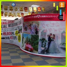 Curved Pop Up Trade Show Exhibit Display Booth Frame