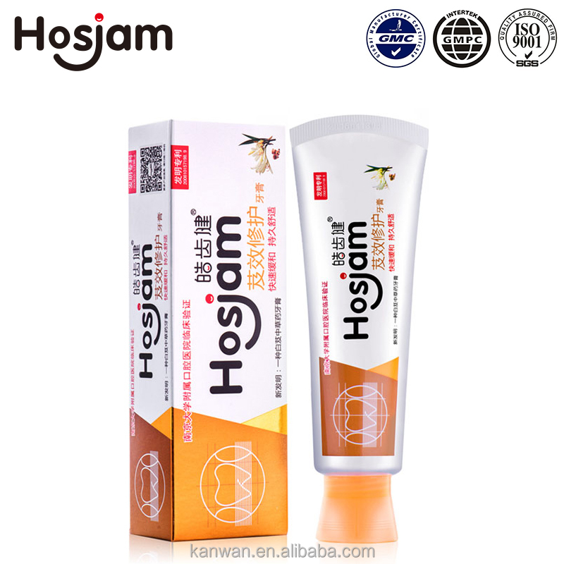 OEM/ODM herbal whitening toothpaste China wholesaler exported imported toothpaste