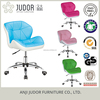 Judor Hottest New Style bar stool base/bar stool chair/swivel bar stool with wheels