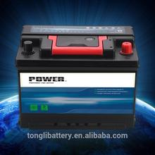 12v 200ah dry cell rechargeable battery 12v 72ah lead acid car battery