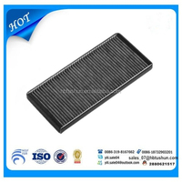 1353270 automotive air cabin filters E908LC