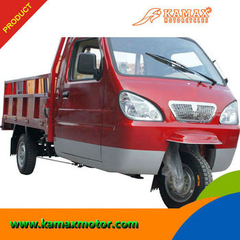 2014 New design KA175ZH-2C Red Farming Indian Cargo Trike