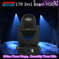 China GuangZhou Export 14 fixed gobo with open + 9 changeable rotating gobo with white. Sharpy 350w Moving Head Beam 17R