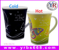 Wholesale color changing white square coffee mug with handle price
