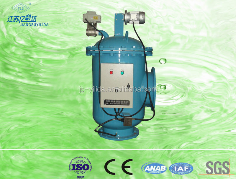 hot sale automatic self-cleaning water filter for power generation industry