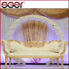 European style white luxury wedding chaise lounge