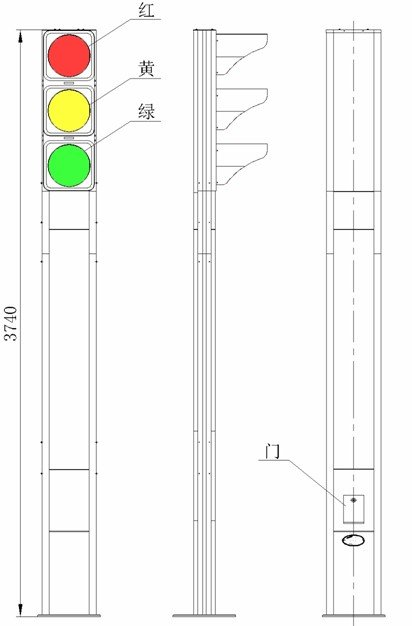 C3 Led traffic light