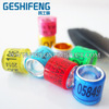 low cost plastic 2018 with your name phone year serial numbered rings