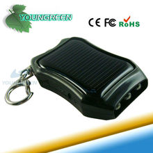 Small Gifts Portable RoHS Solar Cell Phone Charger with Keychain