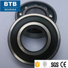 Inch ball bearing 1622 1622-ZZ 1622-2RS; 1623 1623-ZZ 1623-2RS