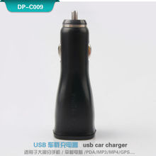 Hot DPL 5V 2.1A USB Car Charger Universal Charger Travel Charger For Samsung P1000 , For Tablet Pc Wholesale OEM DP-C009