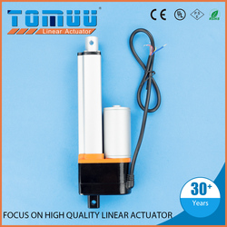 TOMUU customization supported electric actuator 12v linear motor