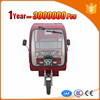 Professional mototaxi for sale with high quality