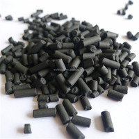1.5-8mm Coal based columnar activated carbon use for industry water treatment