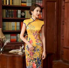 Short Sleeve High Split Long Dress Yellow Qipao Silk Chinese Traditional Dress Elegant Cheongsam Dress