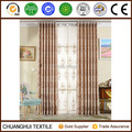 100% polyester yarn dyed jacquard curtain