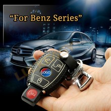 Factory supply! leather car key cover for Benz series