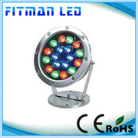 high power 18W Underwater lamp RGB colorful ip68 led pool light