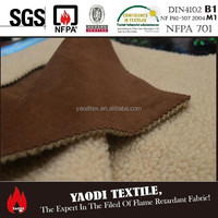 High quality 100 polyester sherpa suede fire resistant upholstery fabric for sofa