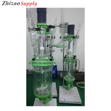 5L double layer jacketed glass reactor