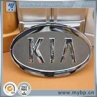 Factory Price Metal Stickers For Cars