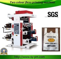YT-2600 sanyuan brand two color digital printing machine price