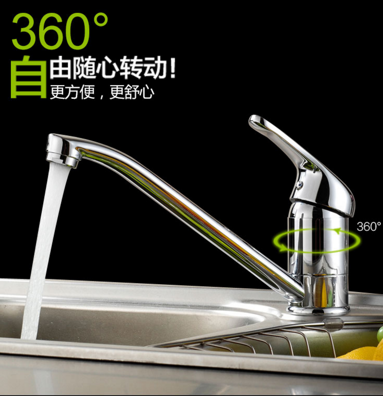 polished China brass durable kitchen faucet