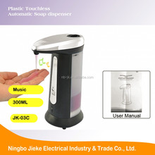 400ML Popular Hand Sanitizer and lotion dispensers automatic sensor soap dispenser for household with CE ROHS approved