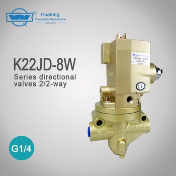 K22JD-8W stable performance easy maintenance 2 way valve