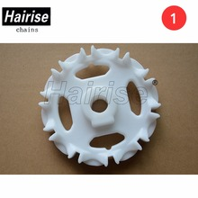 Nylon plastic flat conveyor chain sprocket