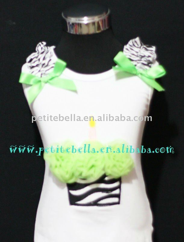 Light Green Rosettes Zebra Birthday Cake Top with Light Green Ribbon and Zebra Ruffles MATD06