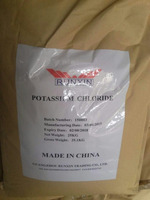 Potassium Chloride price for food grade for injection