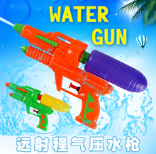wholesale plastic summer toy .water pistol water gun toys for kids.
