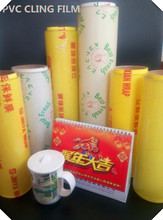 low price transparent high gross stretch soft pvc cling film for food wrap