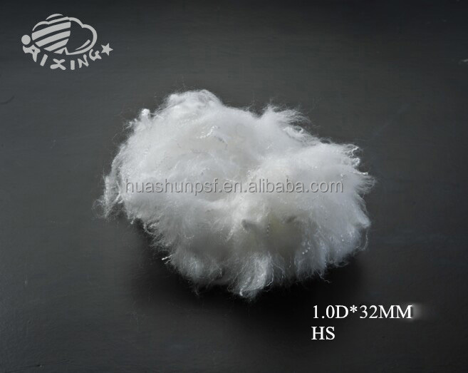 1D*32MM Semi Dull Raw White Recycled Polyester Staple Fiber Poly Fill Pillows