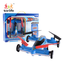2017 new design remote control air land four axis rc car drone for selling