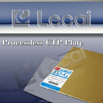 New processless thermal ctp plate