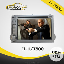 cheap 7 inch portable dvd player with gps for hyundai h1