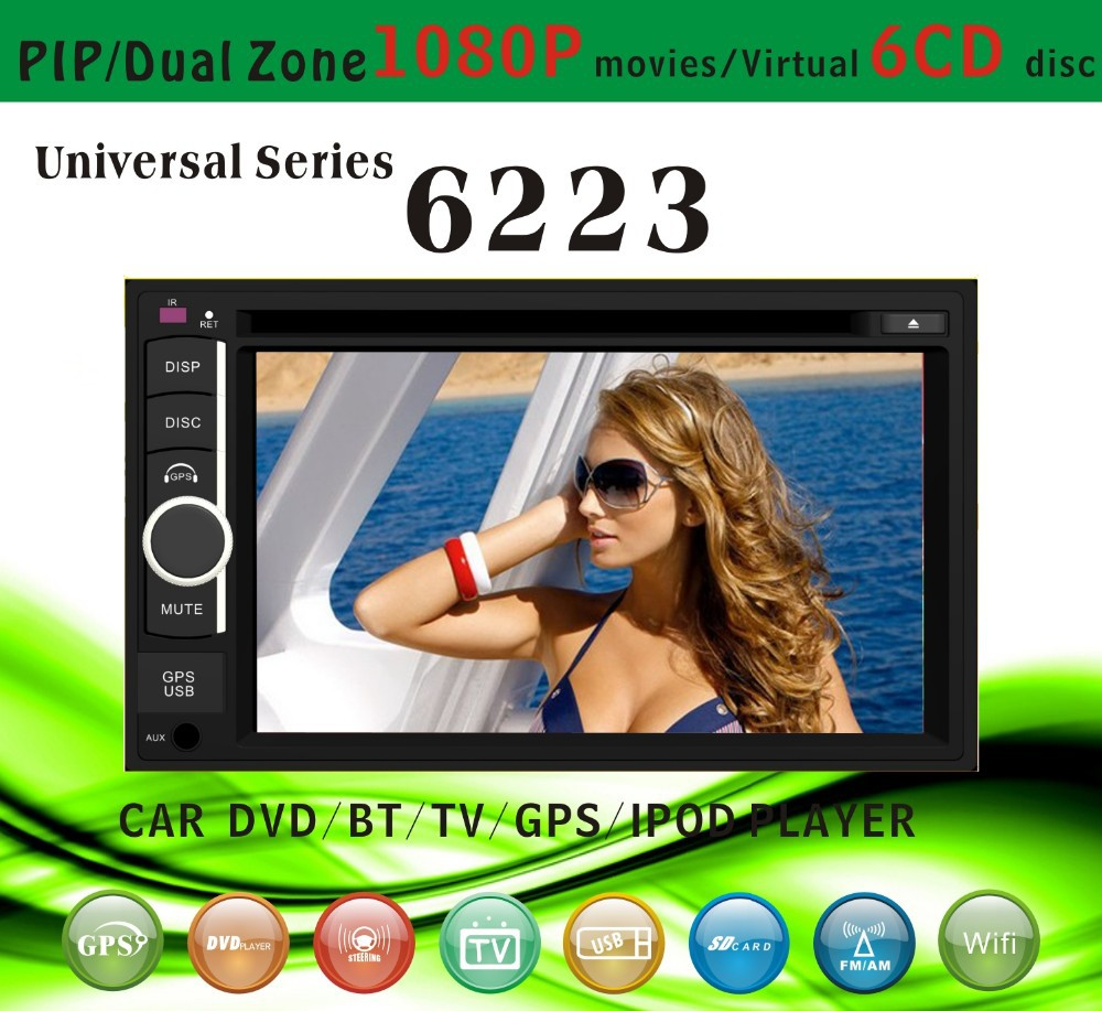 world tech car dvd 6223 with radio bluetooth gps tv pip dual zone