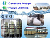 HUAYU/CANATURE WATER FILTER/SOFTENER FRP PRESSURE TANKS INDUSTRIAL