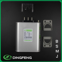 power capacitor bank BSMJ power factor correction capacitor