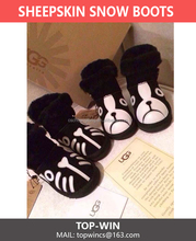 animal pattern boots cat dog boot snow boots