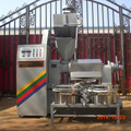 Factory price small cold press oil machine price for sale