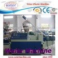 WPC MACHINE / WPC pelletizing production line