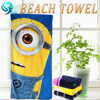 /product-detail/china-promotional-reactive-printed-promo-velour-bamboo-baby-towel-60637632010.html