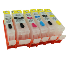 For CANON PIXMA IP4870 IP4970 MG5170 MG5270 printer refillable ink cartridge