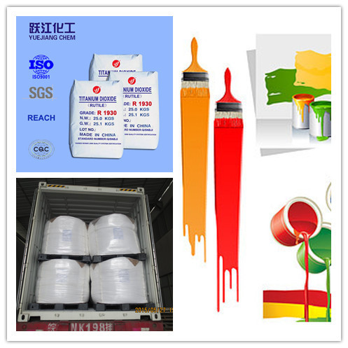 good quality titanium dioxide rutile for thermoplastic paint
