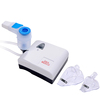 Micro Homecare Ultrasonic Portable Medical Equipment Devices Nebulizer with Recharge Battery Manufactory On Sale