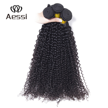 2017 Christmas AESSI hair activities afro kinky curly clip in extensions half wig
